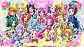 Pretty Cure All Stars DX 2.jpg