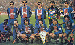 Paris Saint-Germain Football Club 1994-1995.jpg