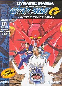 [FEWTURE] Getter ROBOT G