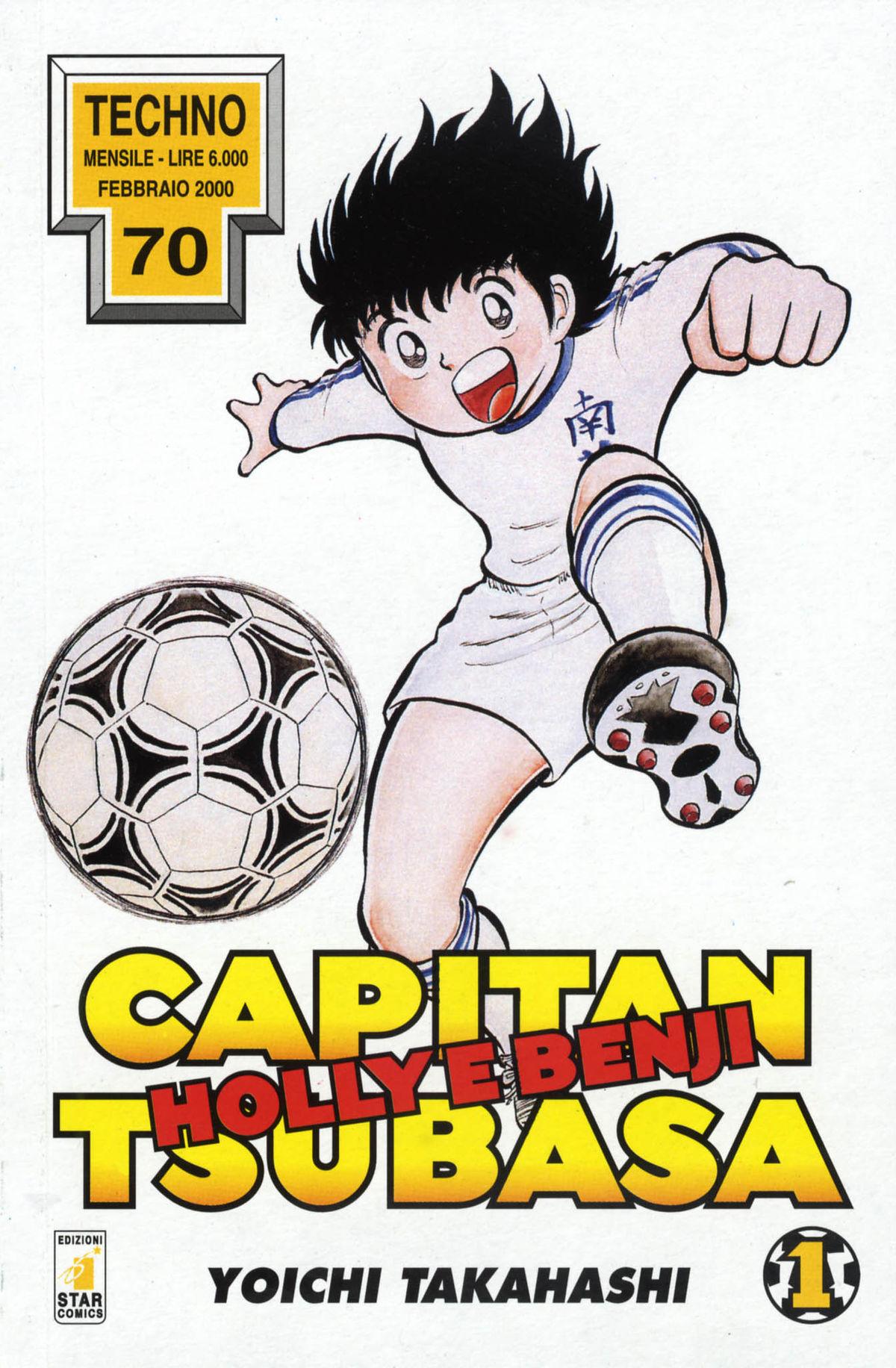 83e71de0b0 Capitan Tsubasa - Wikipedia