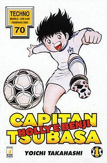 La copertina del primo numero di Capitan Tsubasa pubblicato in Italia