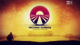 Pechino Express - Avventura in Oriente.PNG