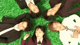 Hana Yori Dango Returns.png