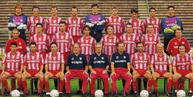 Cremonese 1995-1996.png