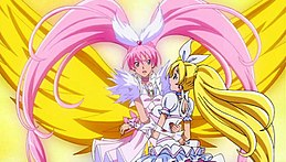 Suite Pretty Cure Movie.jpg