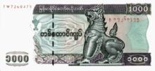 Una banconota da 1000 kyat