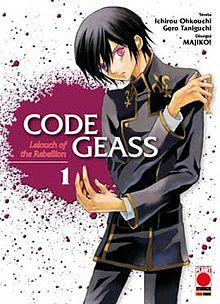 CODE GEASS - Lelouch of the Rebellion