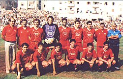 Salernitana 1989-90.jpg