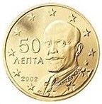 0,50 € Grecia.jpg