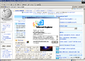 Internet Explorer 5.5.png