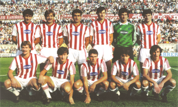 Lanerossi Vicenza 1985-1986.png