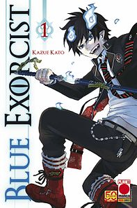 blue exorcist wikipedia