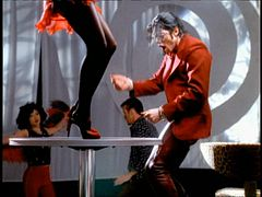 Michael Jackson Blood on the Dance Floor.jpg