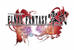 Final Fantasy Type-0 Logo.png