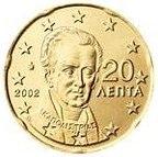 0,20 € Grecia.jpg