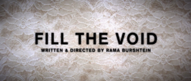 Fill the Void (2012) Rama Burshtein.png
