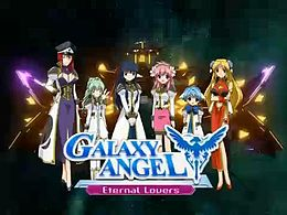 Galaxy Angel Eternal Lovers.jpg
