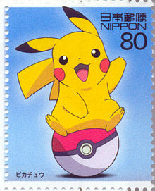 220px-Francobollo_Pokemon_Pikachu.jpg