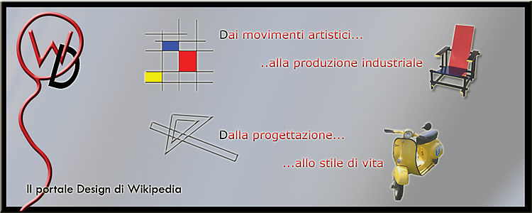 portale design wikipedia
