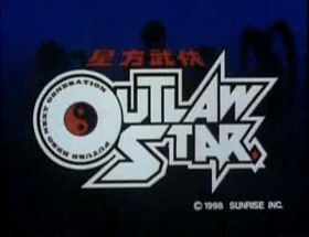 Outlaw Star TV.jpg