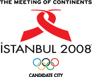 Istanbul2008.png