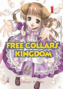 Free Collars Kingdom manga.jpg