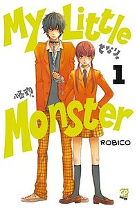 My Little Monster manga.jpg