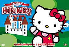 DVD di Hello Kitty