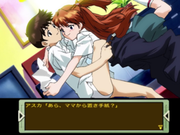 Shin seiki Evangelion - Kōtetsu no girlfriend 2nd.png