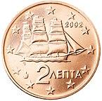 0,02 € Grecia.jpg