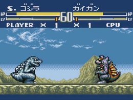 Godzilla Giant Monster March.png