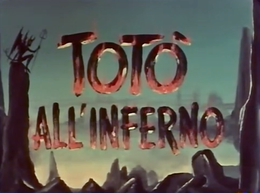 Totò all'inferno 1955.png