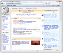 Screenshot di Windows Internet Explorer 7 su Windows Vista