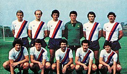 Bologna Football Club 1979-80.jpg