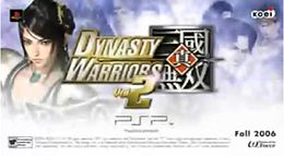 Dynasty Warriors PSP.jpg