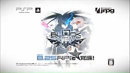 Black Rock Shooter The Game.jpg