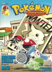 Pokémon Adventures Wikipedia
