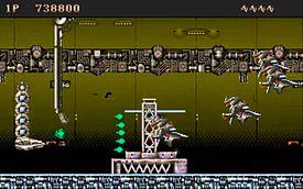 Il quinto livello (Amiga)