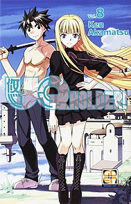 UQ Holder! Volume 8.jpg