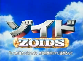 Zoids.png