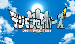 DigimonSavers.png