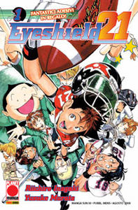 Eyeshield volume 1.jpg