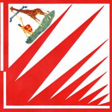 Imperiale Contrada della Giraffa-Stemma.PNG