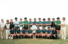 La formazione del Cittadella vincitrice della Coppa Italia Dilettanti.