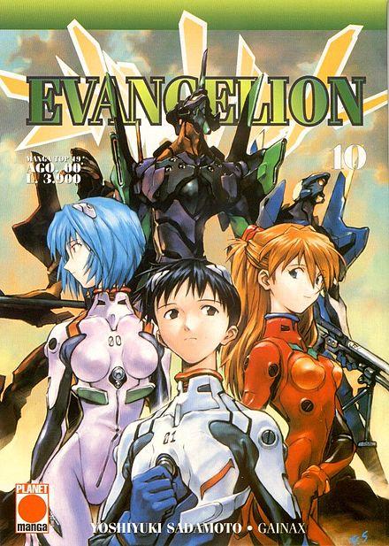 [Imagen: 440px-Evangelion_-_manga_cover_n._10.jpg]