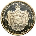 Hawaii-1dala-1883-rev.jpg