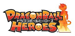 Dragon Ball Heroes logo.jpg