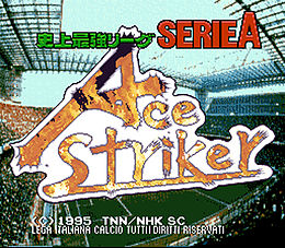 Ace-striker-serie-a.jpg