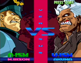 Street Fighter Alpha 3.png