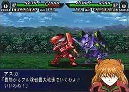 Super Robot Wars MX.jpg